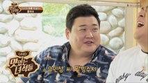 '유민상씨밥세끼'의 뒤를 이을 '유민상씨팥빙수'! [맛있는 녀석들 Tasty Guys] 229회