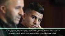 كرة قدم: كأس الأمم الإفريقية: مدرب الجزائر بالماضي يجهش بالبكاء خلال ركلات الترجيح