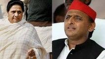 Akhilesh Yadav, Mayawati पर ED का शिकंजा, Sugar Mill - खनन घोटाले में किया केस दर्ज | वनइंडिया हिंदी