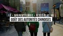 Le « bikini pékinois » n'est plus au goût des autorités chinoises
