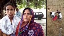 परिवार के लोगों ने महिला को घसीटकर खेत में मारा, बेटी ने वीडियो बनाकर कर दिया वायरल