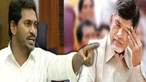 Jagan insults Chandrababu   ஜெகனின் கேள்வியால் சந்திரபாபு நாயுடு வேதனை- வீடியோ