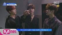 [X101 비하인드] '국프님 마음 저격 준비 완료♥' 콘셉트 평가 현장 비하인드