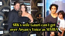 SRK's wife Gauri can't get over Aryan's Voice as SIMBA | The Lion King