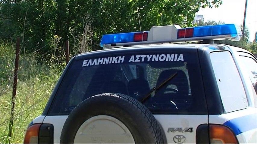 Οι αστυνομικοί της Φθιώτιδας για τις αλλαγές στην ηγεσία
