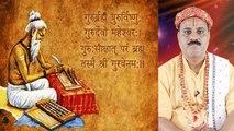 Importance of Guru Purnima: क्यों होता है गुरु पूर्णिमा का इतना महत्व | Boldsky