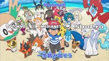 Pokemon season 22 episode 36 - Pokemon Sun and Moon ultra legends english (Sub)-episode 36 Pokemon sun aand moon episode 128 The Curtain Rises! Alola Pokémon League!!