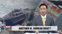Boat believed to be from N. Korea found in S. Korea's eastern coast