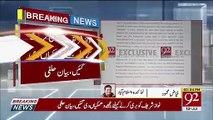 Exclusive: Ex Judge Arshad Mailk's Affidavit in IHC