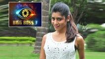 Bigg Boss Telugu 3 : సెక్స్ లేకుండా 100 రోజులు ఉంటావా అని అడిగారు.. గాయత్రి గుప్తా సంచలన వ్యాఖ్యలు!!