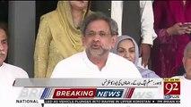 PMLN Leader Shahid Khaqan Abbasi press conference – 12th July 2019