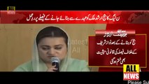 Opposition response at Judge Arshad Malik Disqualification | Nawaz Sharif Ki Saza | PMLN | Maryam