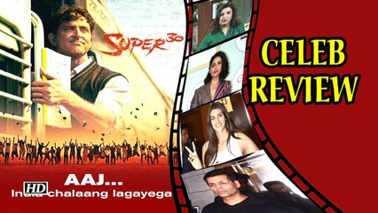SUPER 30 | CELEB REVIEW | Hrithik Roshan as Anand Kumar