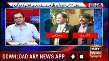 Off The Record   Kashif Abbasi   ARYNews   12 July 2019