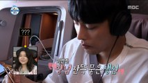 [HOT] Eat an in-flight meal 나 혼자 산다 20190712
