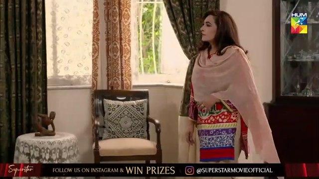 Main Khwab Bunti Hon Epi 5 HUM TV Drama 12 July 2019