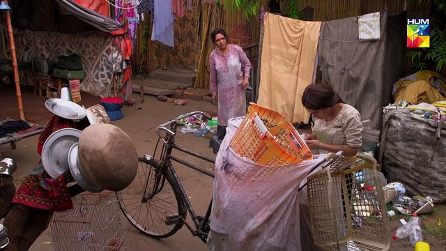 Ranjha Ranjha Kardi Episode 01 HUM TV Drama 3 November