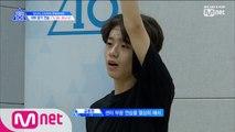 [11회] 소년과 성인 사이의 중간 섹시미?! (feat. 센터를 노립니다)  I  팀