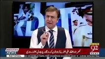 Pakistan Me Jab Sicilian Mafia Ki Term Use Hoti Hai To Netflix Ki Ek Seires Narcos Zehen Me Aati Hai Ke.. Moeed Pirzada