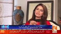 Wazir Azam Say Mulaqat Karnay Walay Logon Kay Liye Kia Kahengay-Ayesha Bux To Shahid Khaqan