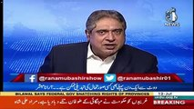 Agar PMLN Apne Chairman Senate lekar Ajati Tu Situation Kia Hogi.?? Rana Mubashir Telling