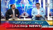 Behind The Wicket With Moin Khan – 12th July 2019