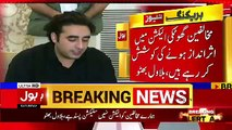 Bilawal Bhutto Press Talk In Sukkhur - 13th July 2019