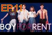 Boy For Rent ผู้ชายให้เช่า EP.11 ย้อนหลัง วันที่ 19 กรกฎาคม 2562