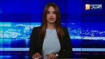 وهران: تفكيك شبكة إفريقية إجرامية مختصة في تزوير العملة الصعبة ومحررات رسمية