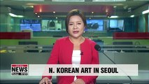 Rare and precious N. Korean art pieces to be showcased in Seoul