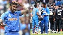 ICC Cricket World Cup 2019 : Jasprit Bumrah Sends Heartfelt Message To Fans After World Cup Exit