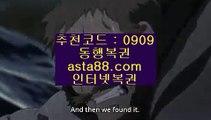 ✨온라인파워볼✨인터넷파워볼✨모바일파워볼✨안전파워볼✨asta99.com✨추천코드 : 0909✨실시간당첨파워볼✨실시간분석✨asta88.com/?0909✨실시간분석파워볼✨추천코드:0909//파워볼올인✨파워볼이벤트✨파워볼쿠폰✨파워볼쿱//asta99.com✨파워볼쪽집게✨asta88.com/?0909✨✨파워볼족집게✨✨파워볼동영상✨//마이다스카지노✨골드카지노✨정선카지노✨대구카지노//asta99.com//동행복권파워볼✨파워볼예측사이트✨파워볼예측프로그램//asta99.