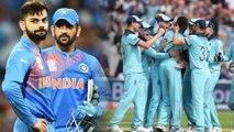 ICC World Cup 2019 : ಅಭಿಮಾನಿಗಳಿಗೆ ಮೋಸ ಮಾಡಿದ ಟೀಂ ಇಂಡಿಯಾ..?
