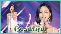 [HOT] Kim Bo Hyung - Beautiful, 김보형 - 아름다워 Show Music core 20190713