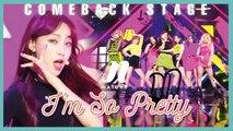[Comeback Stage] NATURE - I'm So Pretty, 네이처 - 내가 좀 예뻐 Show Music core 20190713