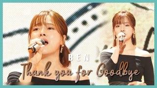 [HOT] BEN - Thank you for Goodbye, 벤 - 헤어져줘서 고마워 Show Music core 20190713
