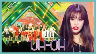 [HOT](G)I-DLE - Uh-Oh, (여자)아이들 - Uh-Oh Show Music core 20190713