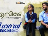 Evidey Malayalam Movie Aaroral Video Song Ouseppachan Harisankar Bobby & Sanjay KK RajeevEvidey Malayalam Movie Aaroral Video Song Ouseppachan Harisankar Bobby & Sanjay KK RajeevEvidey Malayalam Movie Aaroral Video Song Ouseppachan