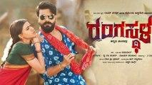 Rangasthalam Creates Sensation In Malayalam | Ram Charan | Samantha || Filmibeat Telugu