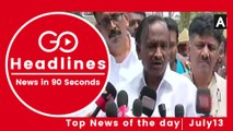 Top News Headlines of the Hour (13 July, 5:45 PM)