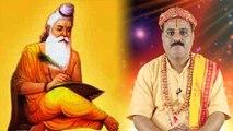 Guru Purnima: आषाढ़ की पूर्णिमा को ही क्यों मनाते हैं गुरु पूर्णिमा   Boldsky
