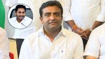 జగన్ ప్రభుత్వం పై ప్రసంశల వర్షం కురిపించిన వైసిపీ ఎమ్మెల్యే కాసు మహేష్ || Oneindia Telugu