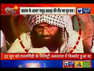 दुनिया का मोस्ट वांटेड आतंकी कब्र में दफ्न, Master mind of pulwama Attack Masood Azahar Killed