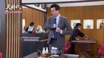 Đại Thời Đại Tập 212 - Phim Đài Loan - THVL1 Lồng Tiếng - Phim Dai Thoi Dai Tap 213 - Phim Dai Thoi Dai Tap 212
