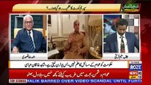 Tareekh-e-Pakistan Ahmed Raza Kasuri Ke Sath – 13th July 2019