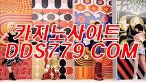 룰렛사이트△♤【HHA332.coM】【년월높편물또무】실시간바카라 실시간바카라 △♤룰렛사이트