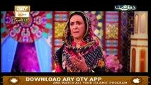 Zauq-e-Naat - 13th July 2019 - ARY Qtv