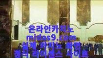 아이폰모바일카지노♠정식검증바카라√pb-2020.com√√바카라커뮤니티√√√카지노커뮤니티√√√바카라스토리√√√카지노스토리√√√실시간바카라사이트√√√실시간카지노사이트√√√♠아이폰모바일카지노