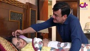 Mujhay Beta Chahiye Episode 4 Aplus Dramas