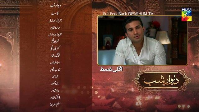 Deewar e Shab Episode #07 Promo HUM TV Drama
